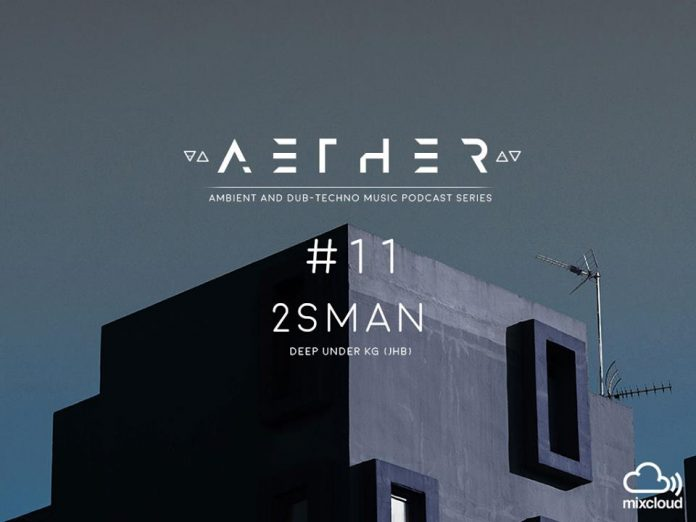 aethercpt 2sman